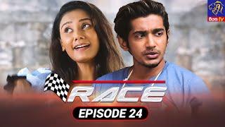 Race - රේස්   Episode 24   03 - 09 - 2021   Siyatha TV Thumbnail