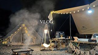 vlog | 백숙, 양주계곡식당, 장보고 여름 마지막 …