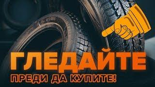 VW SHARAN (7M8, 7M9, 7M6) безплатни видео инструкции: Какъв вид гуми трябва да избера за колата си? Как да избера гуми самостоятелно? | Съвети от AUTODOC