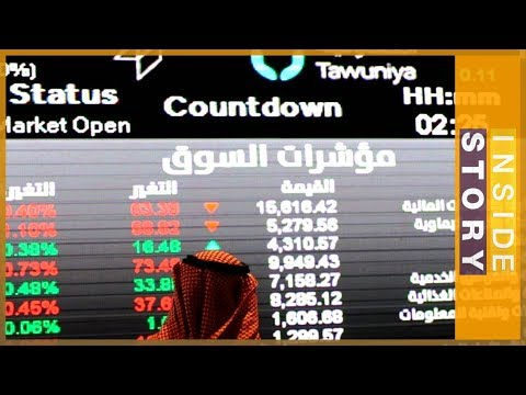 🇸🇦 How will Saudi deal with stock market plunge? l Inside Story