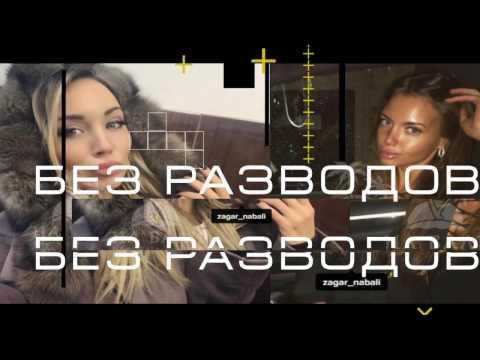 НаБали - Моментальный загар в Москве, голливудский загар, фото, отзывы, экспресс глэминг