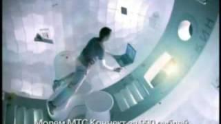 МТС Коннект(, 2009-04-21T13:37:00.000Z)