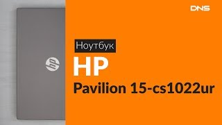 Розпакування ноутбука HP Pavilion 15-cs1022ur / Unboxing HP Pavilion 15-cs1022ur