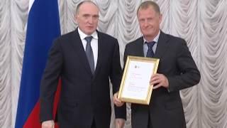 Видео вручения губернатором Борисом Дубровским сертификатов дзюдоистам олимпийцам Челябинской област