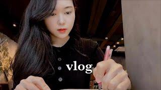 sub) vlog 대학생 브이로그 | 한의대생 일상 |…