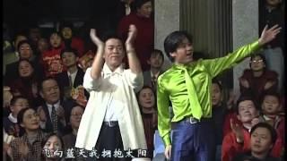 1998年央视春节联欢晚会 歌曲《流行风》 周海媚|陈红等| CCTV春晚