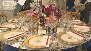 28日の日米首脳会談後に開かれる公式晩餐会(ばんさんかい)のメニュー...