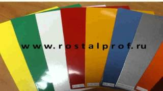 Алюминиевые Фасадные Панели(, 2014-08-12T01:49:00.000Z)
