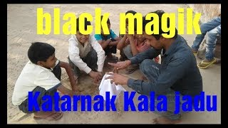 कमजर दल वल वडय न दख india&#39s got talent 2019  black magic  MASTIZAADE VILLAGERS
