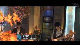 20101002 The Muzit Ep.10 - Hwanhee  -  I Will Hurt More, Wheesung - After a year