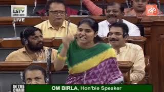 Anupriya Patel Excellent Speech On Article 370 In Lok Sabha | Jammu Kashmir | Amit Shah | YOYO TV