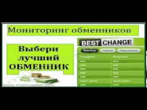 курс валют в днепропетровске на сегодня