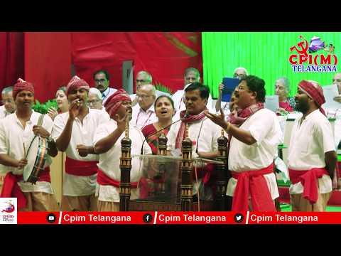 Praja Natya Mandali Artists Singing Song On CPIM 22nd National Conference Meetings | Hyderabad |