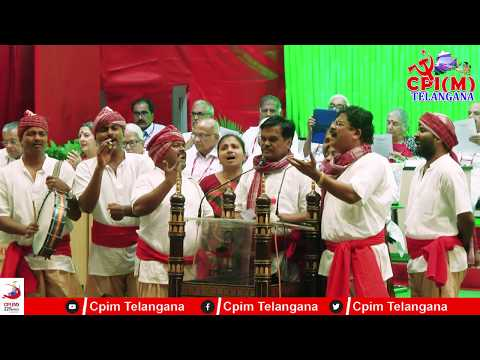 Praja Natya Mandali Artists Singing Song On CPIM 22nd National Conference Meetings | Hyderabad |