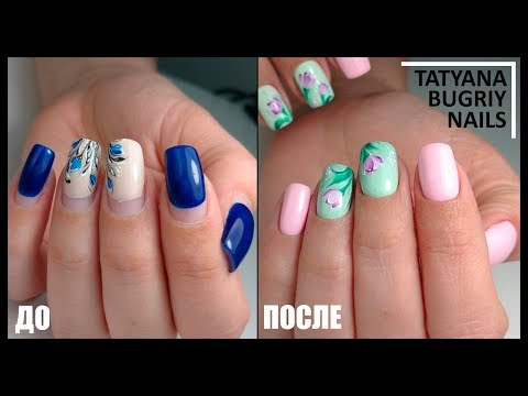 Correction of Nails after 1.5 Months / Flower Nail Design / Spring Manicure