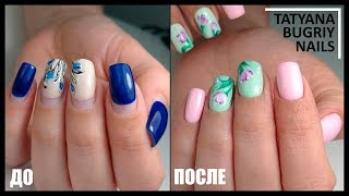 Коррекция Ногтей спустя 1.5 МЕСЯЦА/ Цветочный Дизайны Ногтей/ Весенний Маникюр
