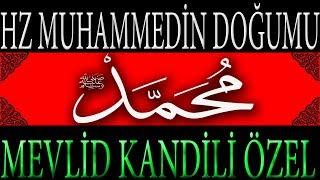 Rebiülevvel Ayında Hz  Muhammedin Doğumu ve Dünyaya Teşriflerindeki Mucizeler Mevlid Kandili Özel