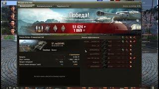 [World of Tanks] тест драйв ПТ-САУ Charioteer 8-го уровня