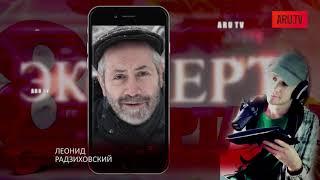 О советских казенных праздниках / Леонид Радзиховский