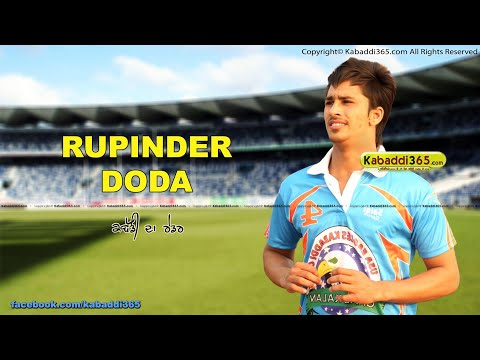 RUPINDER DODA BEST VALIYA  RAIDES IN BHINDER KALAN TOURNAMENT