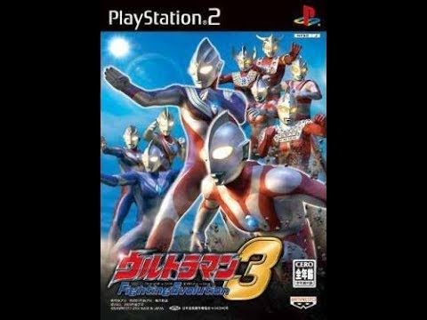 Ultraman Fighting Evolution 3 Ps2 Game Play Pc Free Youtube