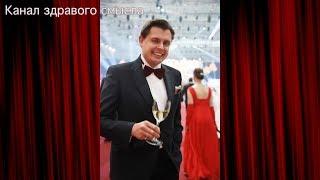 Е. Понасенков: мощи, дело Серебренникова, Жак Фреско, террорист из Манчестера, Собянин