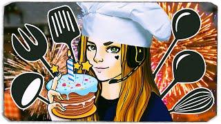 ГОТОВЛЮ ТОРТ НА СВОЙ ДЕНЬ РОЖДЕНИЯ! - СИМУЛЯТОР КОНДИТЕРА - Cooking Simulator Cakes \u0026 Cookies