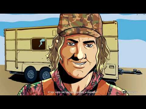 Far Cry 5 - DLC: Dead Living Zombies «День лютых зомби» 6 - 7 сценарий