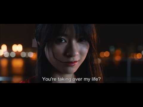 Download KASANE BEAUTY AND FATE  - Trailer | BIFFF 2019