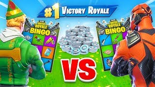 Fortnite Battle *BINGO* Wager Match (V-Bucks)!