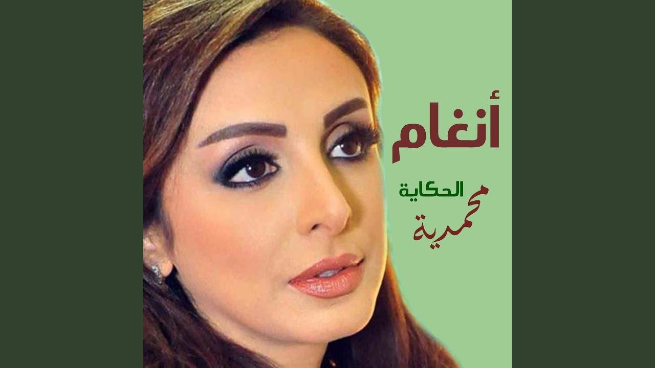 Fatemah Bent Al Rassoul