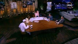 مساء dmc - هرج ومرج داخل الأستوديو بين الضيوف مما أجبر الإعلامية إيمان الحصري على إنهاء الحلقة