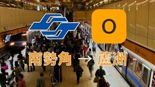 台北捷運 4B號線 中和新蘆線 (南勢角 → 蘆洲)