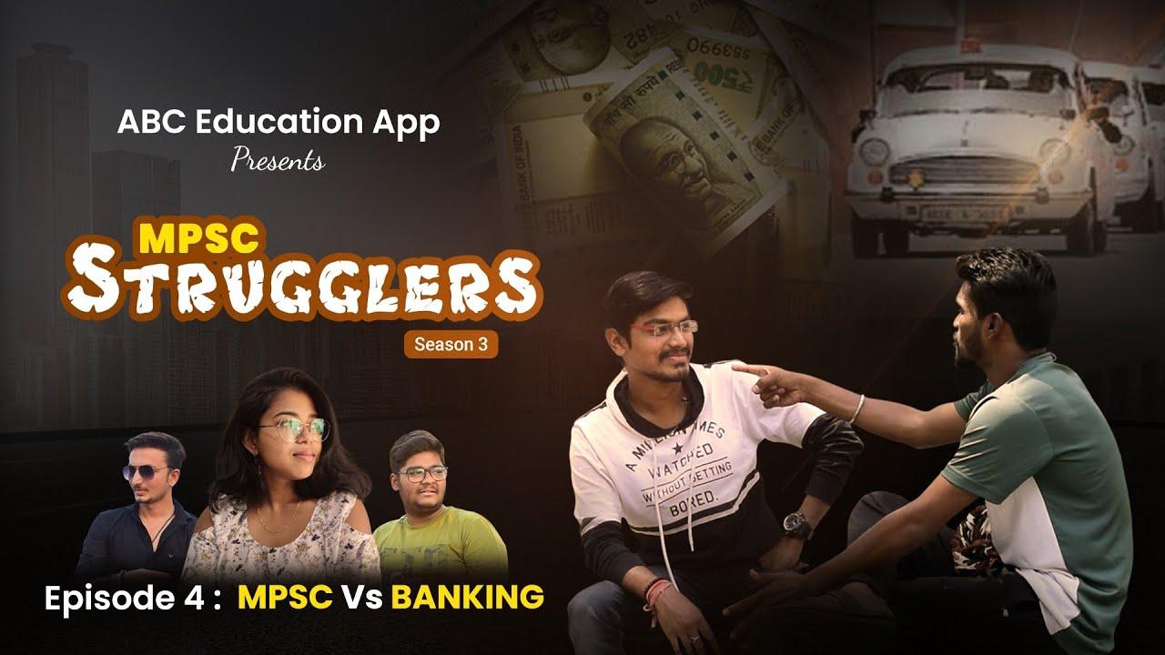 Download MPSC Strugglers (S3) Ep.04/10    MPSC Vs BANKING    #MPSC_Strugglers