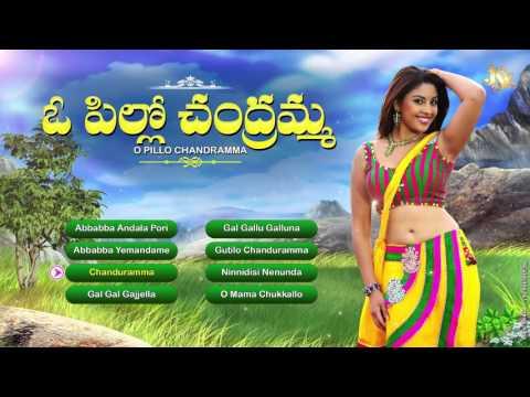 Telangana Folk Songs ||O Pillo Chandramma|| Telangana Folk songs In Telugu||Jayasindoor||Jukebox||
