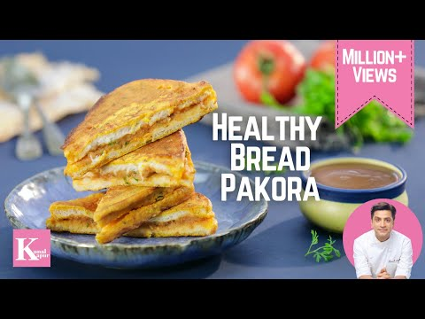 Bread Pakora | Amchoor Chutney | Kunal Kapur | The K Kitchen