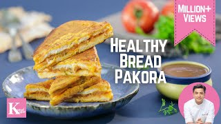 Healthy Bread Pakora | Amchoor Chutney | Kunal Kapur | The K Kitchen
