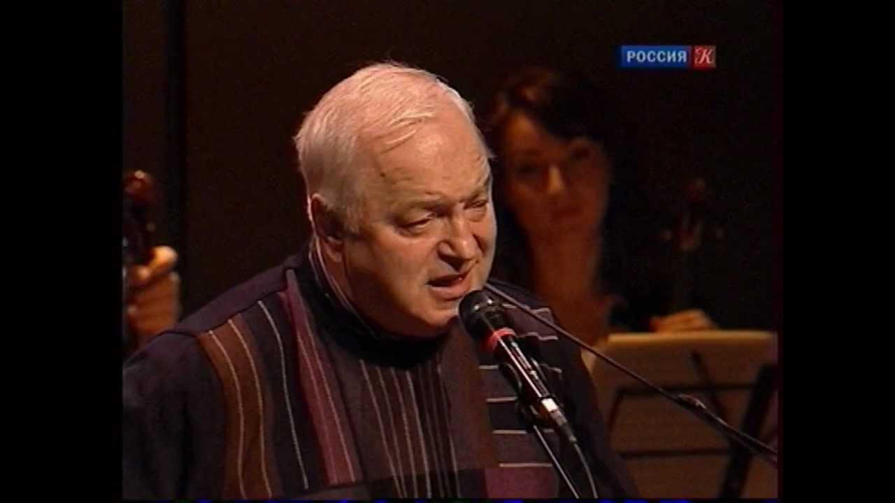 Сергей Никитин — Времена не выбирают (А.Кушнер).