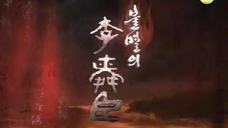 KBS Immortal Admiral Yi Sun-sin opening (불멸의 이순신 오프닝)