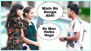 Apna ATM Card Aur Pin Dena Sharab Peena Hai Prank On Girls