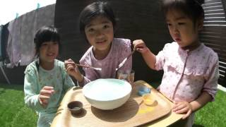 ドライアイスであそんでます Kan & Aki family thumbnail