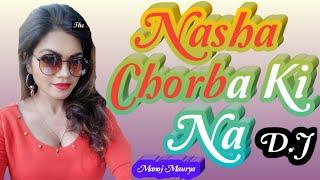 Nasha Chorba Ki Na No Voice Old Dj Song 2019