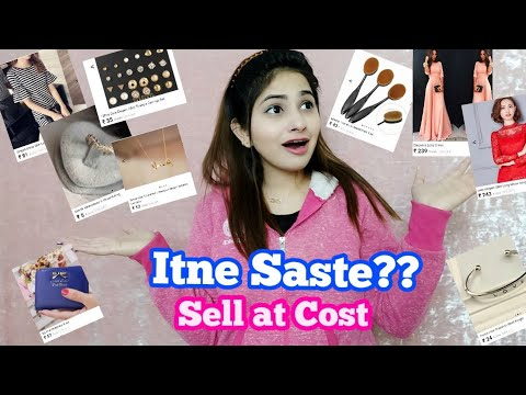 Sell At Cost - Sabse Sasta Online Market Opening Soon || Prices Overview