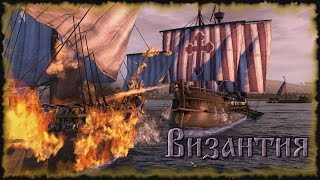 Total War: ATTILA Византийская Империя - Feuer Frei! #47