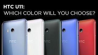 HTC U11: Color Walkthrough with Aaron Baker