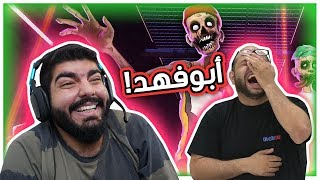 أبو فهد الزومبي مع مهند ! - بن اند إد #1