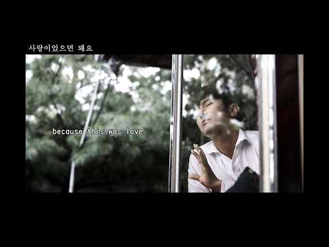 [Eng Sub/가사] 김동완 Kim Dongwan - WINTER 미치도록
