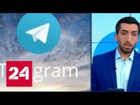 За ярой несговорчивостью Дурова может скрываться вполне холодный расчет - Россия 24 - Смотреть видео онлайн