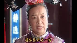 《還珠格格1 MY FAIR PRINCESS I》   第07集(張鐵林, 趙薇, 林心如, 蘇有朋, 周傑, 范冰冰)