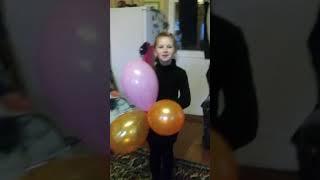 Стих на день рождения  от одноклассницы... На десятилетие